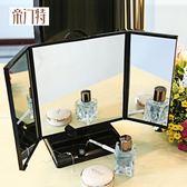 台式化妝鏡三折公主鏡 桌面高清梳妝鏡摺疊創意帶放大鏡子igo【極有家】