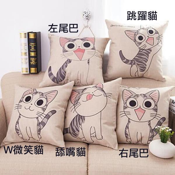【BlueCat】大眼起士貓系列棉麻抱枕套 枕頭套