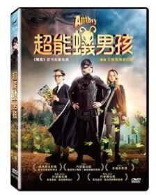 超能蟻男孩 DVD ANTBOY (購潮8)
