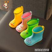 兒童雨鞋1-3歲寶寶雨靴男童女童幼兒膠鞋小孩防滑水鞋小童學生