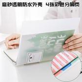 韓版小清新活頁本大筆記本可拆卸外殼
