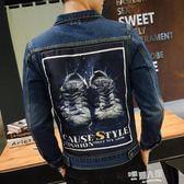 青少年秋季薄款男士牛仔上衣韓版潮流修身牛仔夾克男外套大碼印花【全館免運】