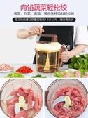 絞肉機 手動絞肉機家用攪拌餃子餡碎菜多功能料理拉搖小型剁打切辣椒神器 薇薇