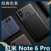 Xiaomi 小米 紅米機 Note 6 Pro 甲殼蟲保護套 軟殼 碳纖維絲紋 防摔全包款 矽膠套 手機套 手機殼