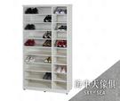 {{ 海中天休閒傢俱廣場 }} G-34 環保塑鋼 鞋櫃系列 060-05A 開棚鞋櫃 (四色可選)