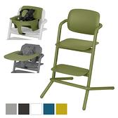 【輸碼RE500折500再贈餐杯】Cybex LEMO Chair多功能成長椅大全套-基本款-6色可選(含主體.餐盤.護圍)