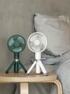 風扇手持風扇便攜式迷你桌面支架可充電風扇隨身靜音大風電風扇 【全館免運】