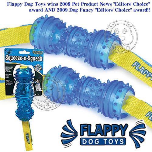 【培菓平價寵物網】美國FLAPPY》FL-29834蘇打冰棒啾啾狗玩具中小型犬用-M號