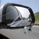 後視鏡 汽車后視鏡小圓鏡輔助鏡倒車小圓鏡360度高清盲區廣角倒車鏡 晟鵬國際貿易