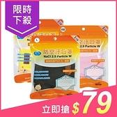 AOK 防空汙PM2.5口罩(1入) 小孩/大人用 3款可選【小三美日】原價$125