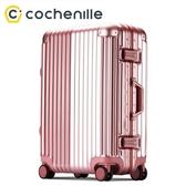 鋁框拉桿箱萬向輪箱子行李箱女登機箱20寸24寸26旅行箱皮箱男  ATF青木鋪子
