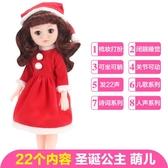 芭比娃娃 會說話的智能黛藍芭比洋娃娃套裝仿真女孩兒童大號公主玩具單個布JY【快速出貨】