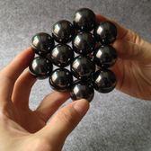 618好康又一發魔力巴克球 12顆直徑25mm 圓形磁力球  保健益智 軍工級鐵氧體巴克球【非凡】