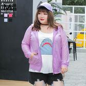 Miss38-(現貨)【A04707】多色時尚 休閒連帽 防曬 透視 空調衫 冷氣房 薄外套 罩衫-大尺碼女裝