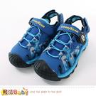 中大男童運動鞋 護趾防踢水陸兩用青少年專業運動涼鞋