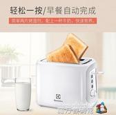 烤面包機家用片多功能三明治早餐機小型多士爐土吐司機熱  魔方數碼館