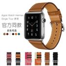 適用apple watch錶帶蘋果手錶帶牛皮iwatch運動透氣【步行者戶外生活館】