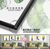 客廳裝飾畫現代簡約沙發背景墻畫 cf