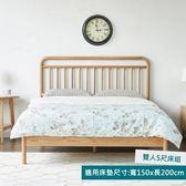 原木日式FAS級白橡木實木雙人5尺w0930(1.5)環保圓角簡約床架