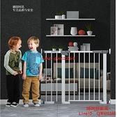 嬰兒樓梯口護欄門圍欄兒童安全門欄寶寶防護欄桿免打孔寵物隔離欄【時尚好家風】