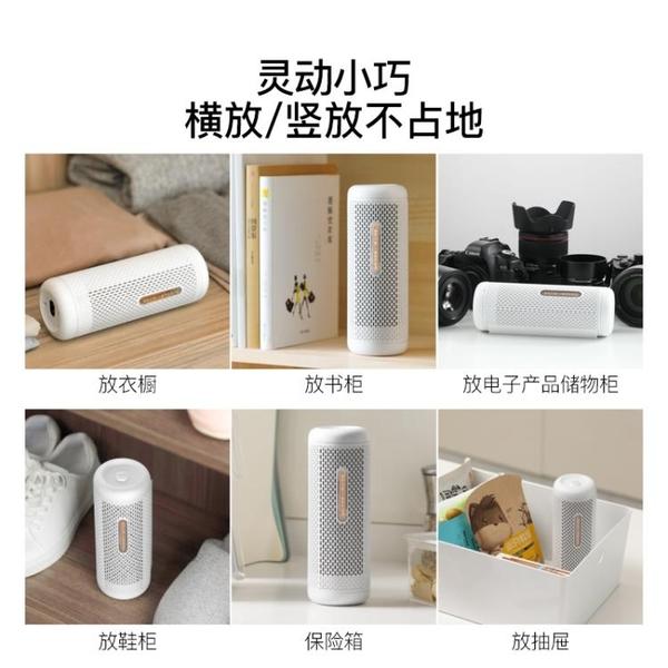 (免運)除濕機德爾瑪除濕盒家用小型抽濕機吸濕袋衣櫃乾燥劑室內防黴吸潮器臥室