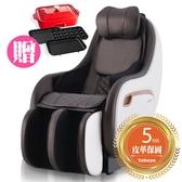 【超贈點五倍送】tokuyo Mini玩美按摩椅小沙發 PLUS TC-292 送多功能電烤盤組(市價$4280)