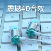耳機有線入耳式重低音帶麥耳塞適用vivo華為oppo小米安卓男女吃雞游戲手機電腦監聽通用高音質原