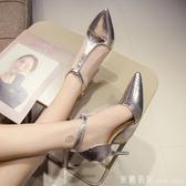歐美風細跟性感高跟鞋2020春秋季新款網紅尖頭單鞋包頭涼鞋女鞋子