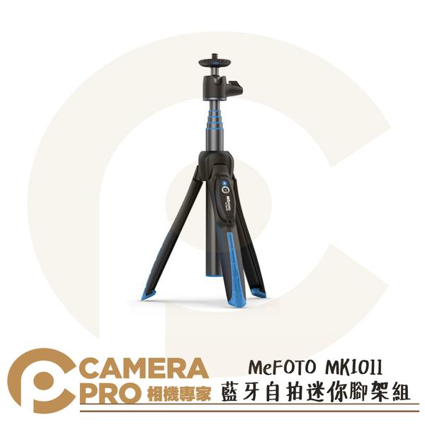 ◎相機專家◎ MeFOTO MK10II 藍牙自拍迷你腳架組 自拍棒 桌上型腳架 遙控拍攝 MK10 二代 公司貨