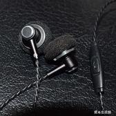 金屬平頭重低音炮蘋果小米男女通用手機入耳式有線控帶麥耳機    LY6593『愛尚生活館』