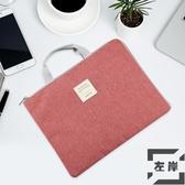 文件袋帆布防水拉鏈袋A4手提資料袋商務公事包【左岸男裝】