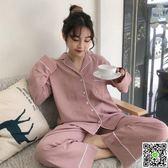 長袖棉睡衣 秋裝 新款韓版女裝小清新甜美套裝睡衣長袖兩件套寬鬆居家服潮 薇薇