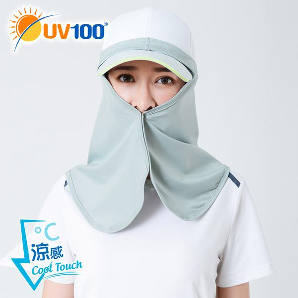 UV100 抗UV-涼感多功能防曬護頸布-造型排釦