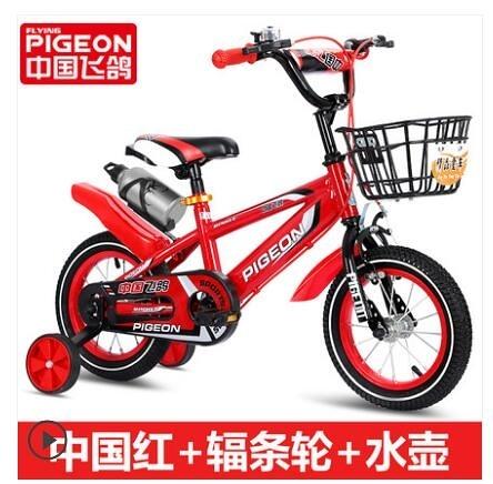 兒童自行車男孩2-3-4-6-7-8-9-10歲寶寶腳踏單車童車女孩小孩 大宅女韓國館YJT