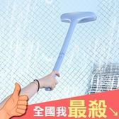 紗窗刷 除塵刷 玻璃刮刀 刷子 長柄刷 無刀 刮刀 可水洗 加長型 紗窗清潔刷【L127-1】米菈生活館