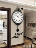 北歐個性創意時尚鐘表掛鐘現代簡約大氣客廳家用擺鐘藝術潮流時鐘 可然精品