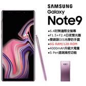 全新未拆封保固一年Samsung Galaxy Note9 6G/128G雙卡雙待(N960Fd/s台規) 門市現貨
