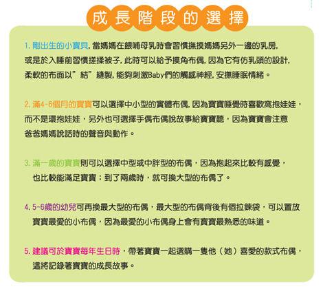 GMP BABY 法國Doudou 豔條旋轉架熊布偶 熱銷↘990元