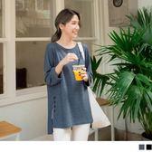 《AB9202》高含棉條紋拼接下襬假兩件七分袖上衣 OrangeBear