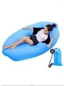 戶外網紅懶人便攜式充氣沙發袋空氣床墊躺椅免打氣氣墊床午休單人 NMS小明同學