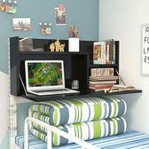 床上電腦書桌懶人宿舍神器學習寫字桌上鋪折疊小桌子YYP 盯目家