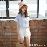 短袖襯衫 新款韓版甜美短袖學院風立領荷葉袖小清新條紋襯衫女 瑪麗蓮安