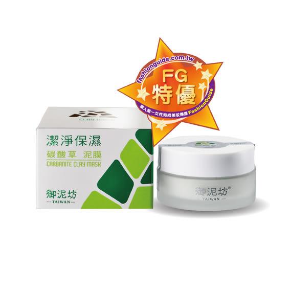 御泥坊碳酸草泥膜-潔淨保濕30g【屈臣氏】