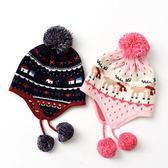 兒童針織保暖帽子 卡通毛球毛線帽—聖誕交換禮物