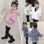 女童毛毛衣韓版兒童洋氣女孩休閒加厚保暖棉衣外套 歐韓流行館