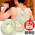 強力透明牛筋膠墊(標準型2入)室內單槓膠...