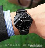 手錶男 手錶男士韓版簡約潮流個性初高中學生運動夜光防水超薄休閒石英錶