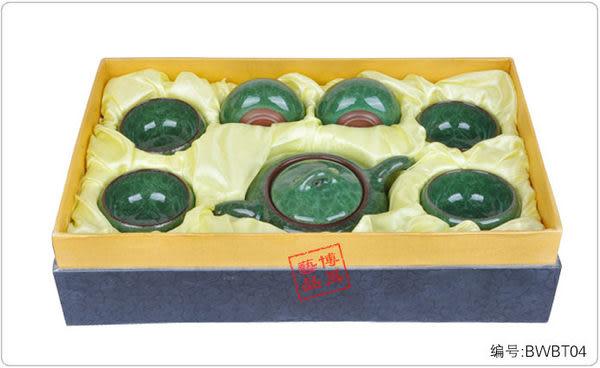 精品孔雀綠冰裂釉茶具套裝