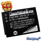 【電池王】NIKON EN-EL12 高容量1450mAh鋰電池 ☆特價免運費☆