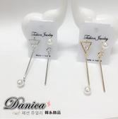 耳環 現貨 韓國氣質甜美閃亮 微鑲 幾何 三角 珍珠 鋯石 不對稱 耳環 S92021 Danica 韓系飾品 韓國連線